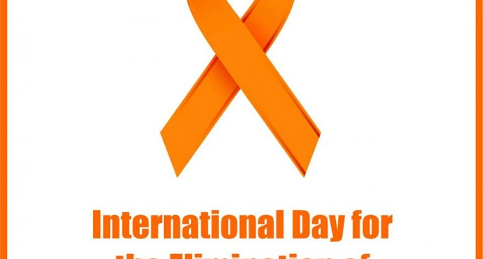 ქალების მიმართ ძალადობის აღკვეთის საერთაშორისო დღე