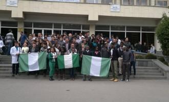 სოლიდარობა ნიგერიელ სტუდენტებს