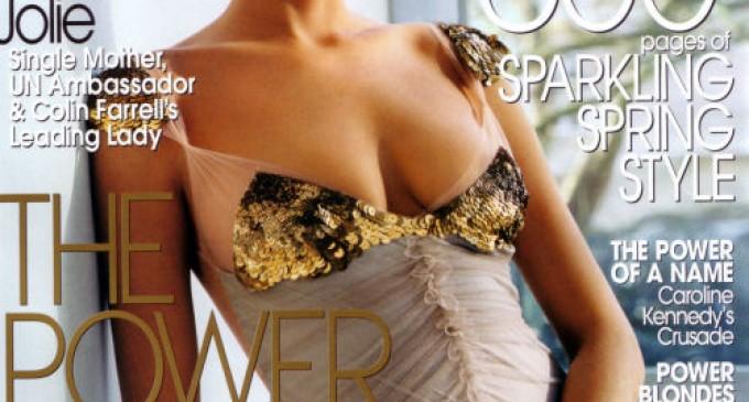 ამერიკული მოდური ჟურნალ-გაზეთები, რომლებიც მსოფლიოს ჩაცმის სტილს კარნახობენ