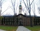 რა ვიცით პრინსტონის უნივერსიტეტზე?