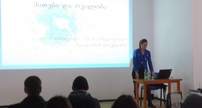 საჯარო ლექცია ხელოვნურ განაყოფიერებაზე