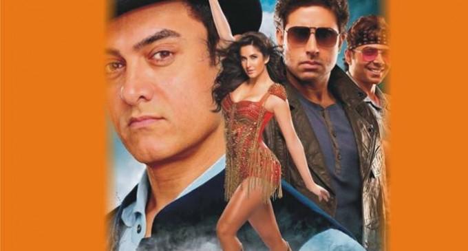 დღეს, ინდური ფილმების ფესტივალი იხსნება