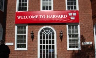 15 წესი სტუდენტის მოტივაციისთვის – ჰარვარდში
