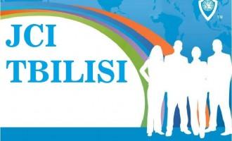 საერთაშორისო ახალგაზრდული ორგანიზაცია JCI წევრების მიღებას იწყებს