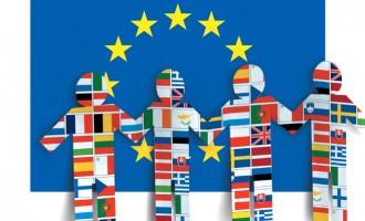 ევროკავშირის უფასო ტრენინგი ახალგაზრდებისათვის