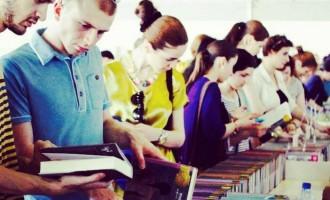 29 მაისს თბილისის წიგნის XVI საერთაშორისო ფესტივალი იხსნება