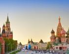 საზაფხულო სკოლა რუსეთში ახალგაზრდა მკვლევარებისათვის