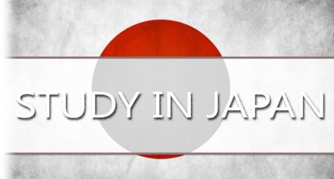იაპონიის მთავრობის სტიპენდიები მაგისტრებისა და დოქტორანტებისთვის