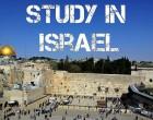 ისრაელის მთავრობის სტიპენდიები ხელოვნების და მეცნიერების მიმართულებით