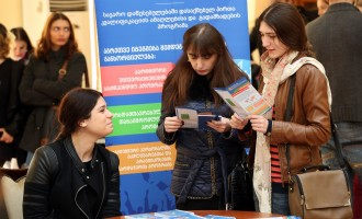 განათლების საერთაშორისო ცენტრმა სამაგისტრო და სადოქტორო პროგრამების დაფინანსებაზე კონკურსი გამოაცხადა