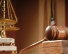 საქართველოს მოსამართლეთა ასოციაციის კონკურსი სტუდენტებისთვის