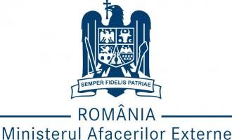 რუმინეთის მთავრობის სტიპენდია 2015-2016