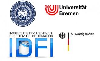 სალექციო კურსების სერია სტუდენტებისთვის გერმანიის დაფინანსებით