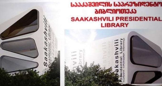 საპრეზიდენტო ბიბლიოთეკა სტუდენტებისათვის სტაჟირების პროგრამას აცხადებს
