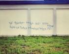 ქუჩის პოლიტიკა – წარწერები კედლებზე