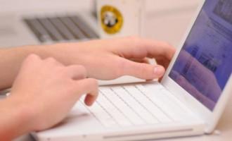 სახელმწიფო უწყებებში სტუდენტების სტაჟირებისთვის რეგისტრაცია 16 მარტიდან დაიწყება