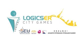 პირველი სტუდენტური ოლიმპიადა City Games იწყება