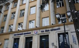 ილიაუნის ცენტრალური საარჩევნო კომისია განცხადებას ავრცელებს