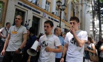 """""""ანტიპოდები Yes"""" ილიაუნის ადმინისტრაციის წინააღმდეგ"""