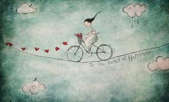 თავმოყვარეობა, წინააღმდეგ სიყვარულისა!..