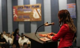 ახალგაზრდა მეცნიერთა კონფერენციაზე თეზისების მიღება დაიწყო
