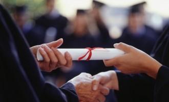 დაფინანსება ქართველი სტუდენტებისთვის სამაგისტრო და სადოქტორო პროგრამებზე სასწავლებლად
