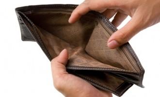 10 ხრიკი თქვენი ფულის დასაზოგად