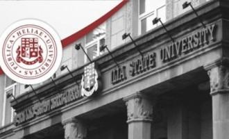 ილიაუნიში არქიტექტურის და საინჟინრო მიმართულების სტუდენტებისთვის ვორქშოპი გაიმართება