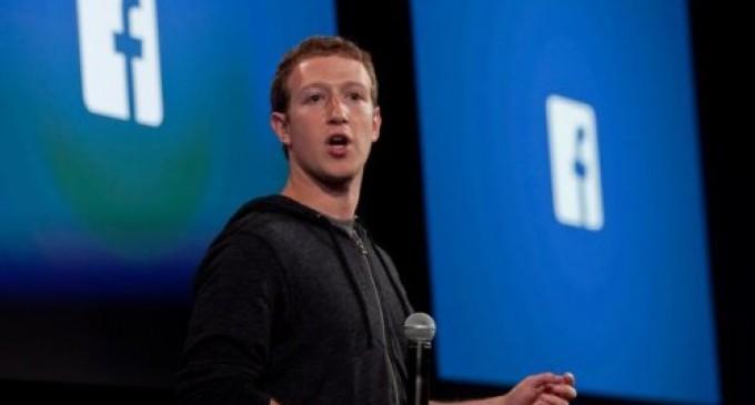 ფეისბუქს dislike ღილაკი ემატება