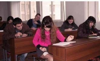 სტუდენტი გამოცდაზე