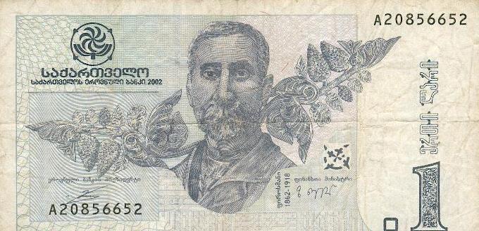 1lari