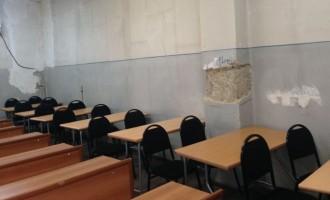 რა პრობლემები აწუხებთ სტუდენტებს