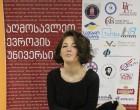 სტუდენტური სტილი აღმოსავლეთ ევროპის უნივერსიტეტში (ფოტოები)