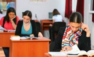 სტუდენტებისთვის სწავლის დაფინანსების მისაღებად განაცხადების მიღება იწყება