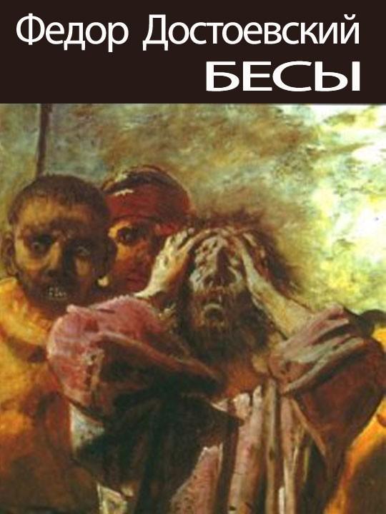 besi1