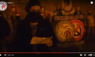 """ახალგაზრდების ჯგუფი – """"ქართული ძალა"""" ვიდეომიმართვას ავრცელებს"""