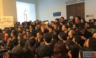 """""""აუდიტორია 115"""" პრემიერსა და განათლების მინისტრს მიმართავს"""