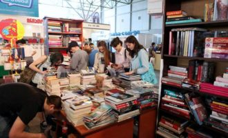 26-29 მაისს თბილისის წიგნის საერთაშორისო ფესტივალი გაიმართება