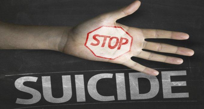 სტუდენტური თვითმკვლელობების რიცხვი იზრდება