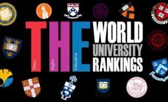THE-2016: სამყაროს ყველაზე პრესტიჟული უნივერსიტეტები
