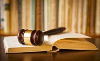 კონკურსი სტუდენტებისთვის იმიტირებულ სასამართლო პროცესში მონაწილეობისათვის