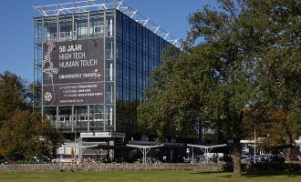 ჰოლანდიის უნივერსიტეტის სრული სასწავლო სტიპენდია სტუდენტებისთვის