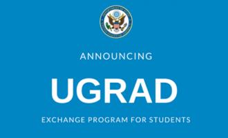 გლობალური გაცვლითი პროგრამა სტუდენტებისთვის აშშ-ის საელჩოსგან