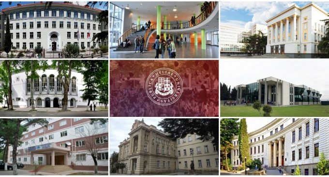 როდის იწყება ზამთრის არდადეგები უნივერსიტეტებში – 2016-17 სასწავლო წლის განრიგი