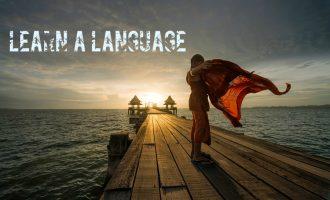უცხო ენების შესწავლის მარტივი გზები ➤ რჩევები ექსპერტებისგან
