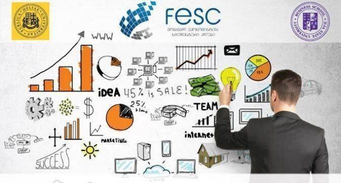 """ილიაუნიში ბიზნეს-ინტელექტუალური თამაში """"ინტელექტუალი მარკეტერი 2017"""" ჩატარდება"""