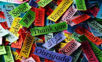 უცხო ენების შემსწავლელი 18 უფასო პროგრამა, რომლებსაც აშშ-ში აქტიურად იყენებენ