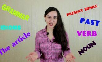 ინგლისური ენის უფასო სასწავლო ვიდეოგაკვეთილები და სიახლე აბიტურიენტებს ქართველი სტუდენტისგან