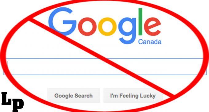 რა არ უნდა მოძებნოთ Google-ში არასდროს