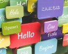 10 ვებ-გვერდი, რომლებიც უცხო ენების შესწავლაში დაგეხმარებათ